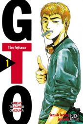 Couverture de GTO -1- Volume 1