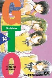 GTO -14- Volume 14