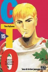 GTO -15- Volume 15