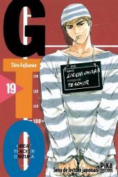GTO -19- Volume 19
