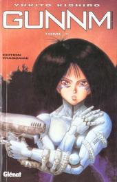 Gunnm -1- L'ange rouillé