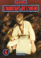 L'habitant de l'infini -6- Volume 6