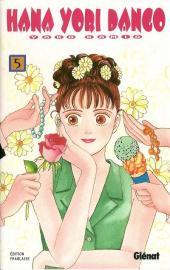 Hana Yori Dango -5- Tome 5