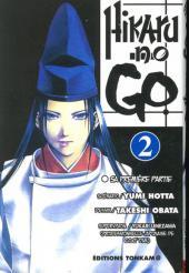 Hikaru no go -2- Sa première partie