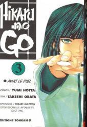 Hikaru no go -3- Avant le duel