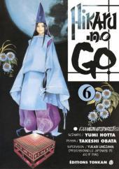 Hikaru no go -6- Examen d'Inseï