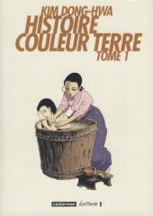 Histoire couleur terre -1- Tome 1