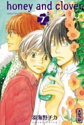 Honey and clover -7- Volume 7