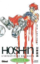Hoshin -5- Les quatre ermites de l'île aux neuf dragons