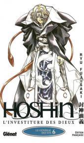 Hoshin -6- Le général des Yin