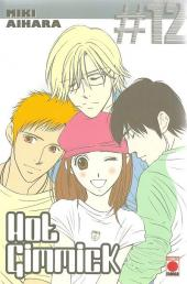 Hot Gimmick -12- Tome 12