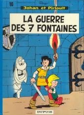 Johan et Pirlouit -10b73- La guerre des 7 fontaines