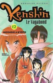Kenshin le Vagabond -12- Incendie à Tokyo