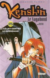 Kenshin le Vagabond -15- Le Géant contre le surhomme