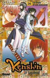 Kenshin le Vagabond -26- Le dos d'un homme