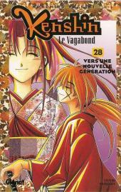 Kenshin le Vagabond -28- Vers une nouvelle génération