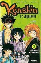 Kenshin le Vagabond -2- Les Deux Assassins