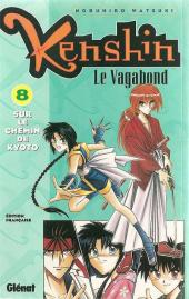 Kenshin le Vagabond -8- Sur le chemin de Kyoto