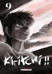 Ki-Itchi !! -9- Volume 9