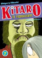 Kitaro le repoussant -7- Volume 7