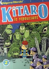 Kitaro le repoussant -2- Volume 2