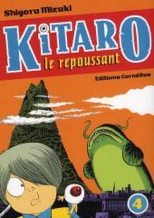 Kitaro le repoussant -4- Volume 4