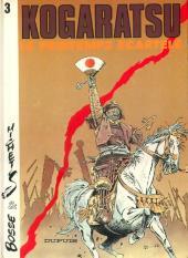 Kogaratsu -3- Le printemps écartelé