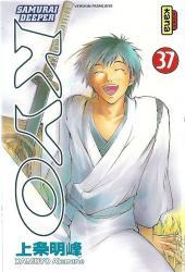 Samurai Deeper Kyo -37- Tome 37