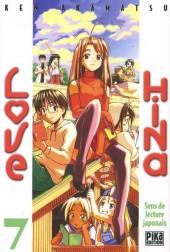 Love Hina -7- Tome 7