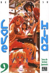 Love Hina -9- Tome 9
