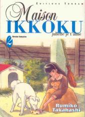 Maison Ikkoku (Juliette je t'aime) -2- Tome 2