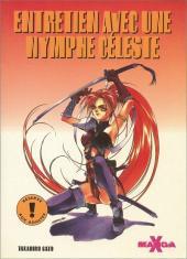 Manga X -16- Entretien avec une nymphe céleste