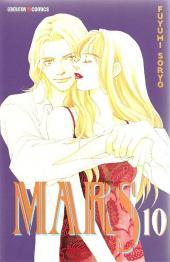 Mars (Soryo) -10- Tome 10