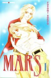 Mars (Soryo) -1- Tome 1
