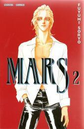 Mars (Soryo) -2- Tome 2