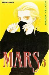 Mars (Soryo) -3- Tome 3