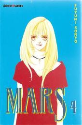 Mars (Soryo) -4- Tome 4