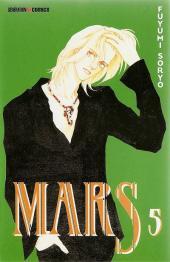 Mars (Soryo) -5- Tome 5