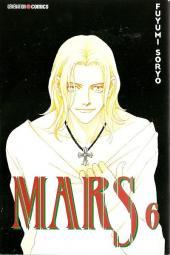 Mars (Soryo) -6- Tome 6
