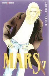 Mars (Soryo) -7- Tome 7