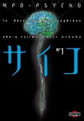 MPD-Psycho - Le détective schizophrène -1- Tome 1