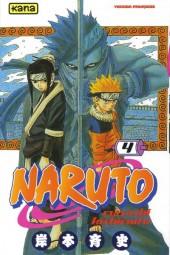 Naruto -4- Le pont des héros!