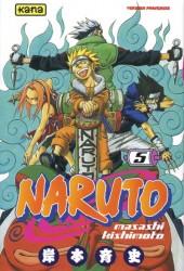 Naruto -5- Les rivaux