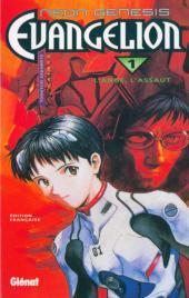 Neon Genesis Evangelion -1- L'Ange, l'Assaut