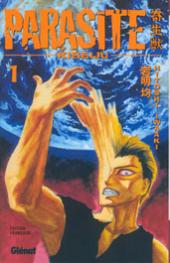 Parasite (Iwaaki) -1- Tome 1