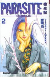 Parasite (Iwaaki) -2- Tome 2