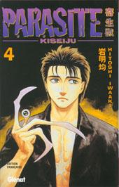 Parasite (Iwaaki) -4- Tome 4