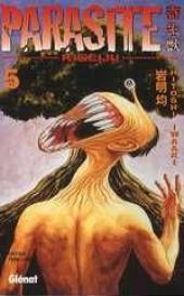 Parasite (Iwaaki) -5- Tome 5