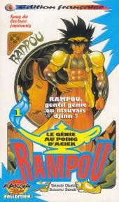 Rampou, le génie au poing d'acier -1- Rampou, gentil génie ou mauvais djinn ?