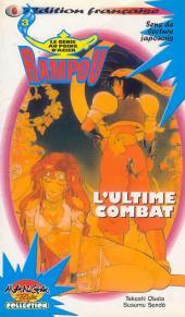 Rampou, le génie au poing d'acier -3- L'Ultime Combat